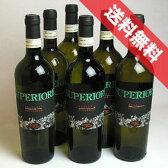 【送料無料】ポッジョ・レ・ヴォルピフラスカーティ スーペリオーレ  6本セットPoggio Le Volpi Frascati Superiore イタリアワイン/ラツィオ/白ワイン/辛口/750ml×6 【楽天 通販 販売】【まとめ買い 業務用にも!】