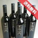 【送料無料】ジャン・バルモン カベルネ・ソーヴィニヨン 6本セットJean Balmont Cabernet Sauvignon フランスワイン/ラングドック/赤ワイン/ミディアムボディ/750ml×6 【楽天 通販 販売】【まとめ買い 業務用にも】