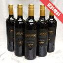 【送料無料】キャロウェイ セラー・セレクション メルロー 6本セット Callaway Cellar ...