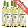 【送料無料】ロバート・モンダヴィ ウッドブリッジ ソーヴィニヨン・ブラン  6本セット Robert Mondavi WoodBridge Sauvignon Blanc アメリカワイン/カリフォルニアワイン/白ワイン/やや辛口/750ml×6/ロバートモンダヴィ