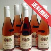 【送料無料】シュロー・カレロゼ アンジュー ハーフボトル 6本セットChereau Carre Rose d'Anjou フランスワイン/ロワール/ロゼワイン/やや甘口/375ml×6