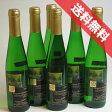 【送料無料】アオラーブルゲナー リースリング ハーフボトル 6本セットAuler Buegener Riesling ドイツワイン/モーゼルワイン/白ワイン/やや甘口/ハーフワイン/375ml×6 【ドイツ産】【デザートワイン】【甘口ワインセット】