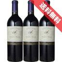 【送料無料】ポール・マス カベルネ&メルロー  6本セットDomaines Paul Mas Cabernet & Merlotフランスワイン/ラングドック/赤ワイン/フルボディ/750ml×6 【楽天 通販 販売】【まとめ買い 業務用にも!】