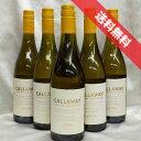 【送料無料】キャロウェイ セラー・セレクション シャルドネ  6本セット Callaway Cellar Selection Chardonnayアメリカワイン/カリフォルニアワイン/白ワイン/辛口/750ml×6【楽天 通販 販売】【カリフォルニアワインセット】