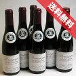 【送料無料】ルイ・ラトゥール ブルゴーニュ キュベ ラトゥール(赤)ハーフボトル 6本セットLouis Latour Bourgogne Cuvee Latour Rouge フランスワイン/ブルゴーニュ/赤ワイン/ミディアムボディ/ハーフワイン/375ml×6