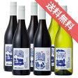 【送料無料】ローガン アップル・ツリー フラット・メルロー & シラーズ & シャルドネ 飲み比べ6本セット Logan Apple Tree Flat Merlot & Shiraz & Chardonnay オーストラリアワイン/赤白ワイン/ミディアムボディ・辛口/750ml×6