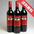 【送料無料】デーブスガオ・オーデルンハイマードルンフェルダー QbA  3本セット Debus Gau Odernheimer Dornfelder Rotwein ドイツワイン/赤ワイン/やや甘口/750ml×3 【ドイツワイン】【デザートワイン】【まとめ買い 業務用にも】