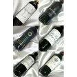 ■送料無料■ボルドーのセカンドワイン4種入り味わいの赤ワイン ハーフボトル飲み比べ6本セットVer.23送料込み 【ハーフS】【ハーフワインセット】【赤ワインセット】【楽天 通販 販売 お酒】