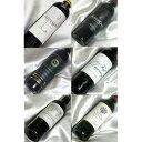 ■送料無料■ボルドーのセカンドワイン3種入り味わいの赤ワイン ハーフボトル飲み比べ6本セットVer.32 【ハーフS】【ハーフワインセット】【赤ワインセット】【楽天 通販 販売 お酒】