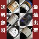 ■送料無料■イタリアワインのツボを押さえた赤プレミアムフルボトル6本セ...