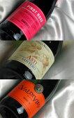 世界のスパークリングワイン辛口から甘口まで ハーフボトル飲み比べ3本セットVer.3【375ml×3】【ハーフワインセット】【ワイン プレゼント ギフト お酒】【泡 発泡】【ハーフボトルワイン】【ハーフサイズ】【楽天 通販 販売】