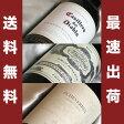■送料無料■ チリワインセット チリ産のカベルネ・ソーヴィニオン 赤ワインフルボディ飲み比べ3本セットVer.2  送料込み 【チリ産ワイン】【ワイン ギフト】【赤ワインセット】