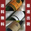 ■送料無料■自然派フランス 白ワインハーフボトル3本セットVer.2 ギフトにも【ハーフワインセット】【自然派ワイン ビオワイン 有機ワイン 有機栽培ワイン bio オーガニックワインセット】【楽天 通販 販売】