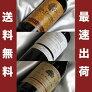 自然派フランスワイン赤ワインハーフボトル3本セット