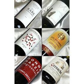 赤ワイン ビオロジックワイン ビオワイン オーガニックワインセット