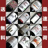 ■送料無料■ 赤ワインばっかり12本セット 【赤ワインセット 12本】【楽天 通販 販売】