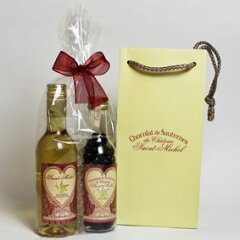 ソーテルヌワイン & ショコラ・ド・ソーテルヌ プチボトル・ギフトセット[ギフト ラッピング …
