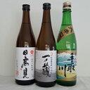 【日本酒利き酒師厳選!】超辛口純米酒《 一ノ蔵 / 日高見