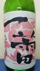 【日本酒利き酒師厳選!】司牡丹『一蕾 ひとつぼみ』純米吟醸酒 1.8L 選抜店限定商品 ウチ飲み 贈答 ギフト 御祝 御歳暮 敬老の日