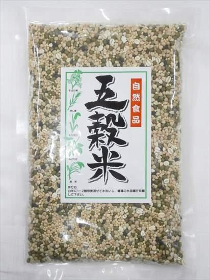 [肘折に花を!] まとめ売り3個1100円!五穀米