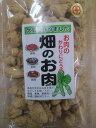 【送料520円込 まとめ買いは送料調整します】[肘折に花を!] 大豆で作った畑のお肉!【送料無料】
