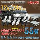 HID キット バルブ 55W 24V 3000Kスライド式 HIDハ...
