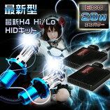 ECOエコパワー最小級※極薄型HIDH4リレーレスキット※選択自由3年保証