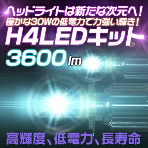 [商品到着後レビューで1年保証付き]【ランキング入賞】【HID LED ヘッド フォグ トヨタ系 プリ...