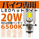 300300ledmted
