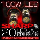 SHARP��100wLED