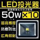 300300nledwly50w10t