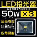 300300nledwly50w3t