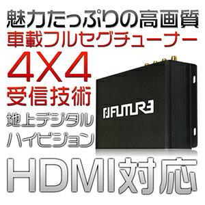 支持1年保証次世代車載用全部的塞古1 SEG 12V 24V車數位電視調諧器4*4全部的塞古調諧器AV HDMI輸出!高性能4*4全部的塞古數位電視膠卷天線