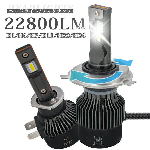 ライト・ランプ, ヘッドライト  F300S daihatsu h4 led 22800LM 160 X led2