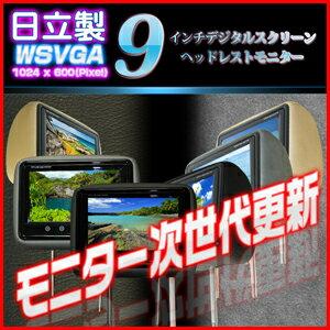 到着後レビューで分配器付き【LED液晶/タッチ操作】日立製WSVGA・1024x600★9インチ ヘッドレス...