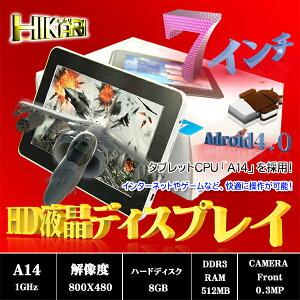 タブレットPC史上最強級軽く薄い CPU‐A14 1GHz搭載! 7インチ Android 4.0 タブレット PC /1GB...
