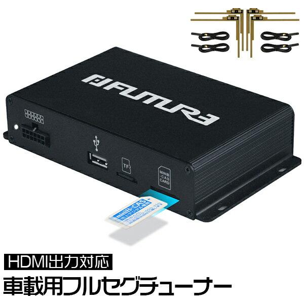カーオーディオ, チューナー NISSAN H17.5H19.11 C25 12V24V 44 AV HDMI 1