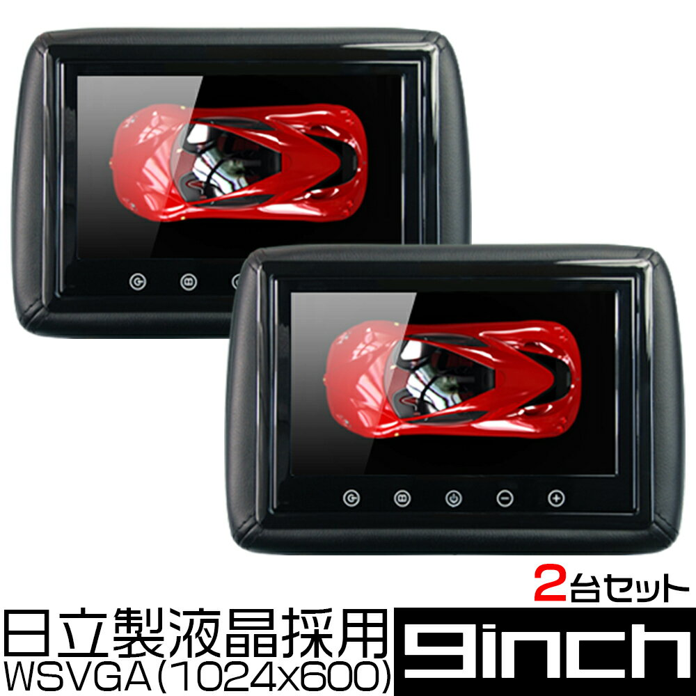 モニター, ヘッドレストモニター  F300S 9 2 WSVGA 1024x600 1