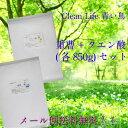 過炭酸ナトリウム 【 カネヨ石鹸 】 【 食器用洗剤・自然派 】