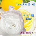 【10000円以上で本州・四国送料無料】第一石鹸 キッチンブリーチ 1500ml