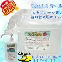Kao Kao キッチンワイドハイター 3.5Kg【33352】(労働衛生用品・除菌・漂白剤)