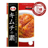 116g x 6袋【ファーチェ】キムチの素