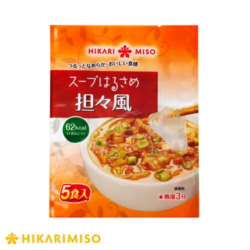 スープはるさめ 担々風 5食×(1袋)