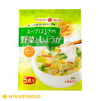 <まとめ買いがお得>スープはるさめ 野菜としょうが 5食×12袋