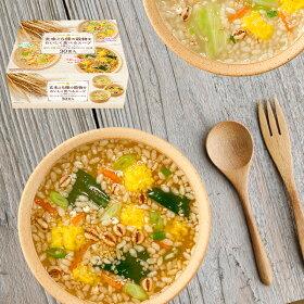 玄米と5種の穀物をおいしく食べるスープ30食[ひかり味噌インスタントスープ雑穀スープ]《ギフト、朝食、お弁当、ひとり暮らしにもおすすめ》[当店人気NO1][売れ筋]