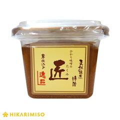 ☆天然醸造味噌☆こしタイプひかり味噌の匠 500g
