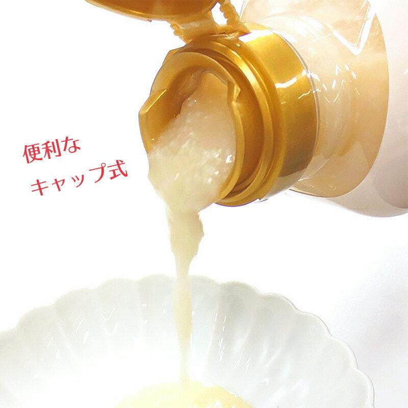 ひかり味噌『生塩こうじ麹の花』
