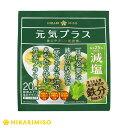 元気プラス鉄分入りおみそ汁 減塩20食×12袋(240食)鉄...