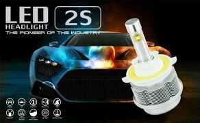 LED2灯分7200LMH8H9H11H16HB43000k6000k8000k