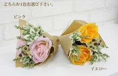 誕生日・結婚記念などちょっとしたお祝いに役に立ちそう♪造花と人工観葉植物専門店の光の楽園...